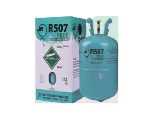 R507制冷剂